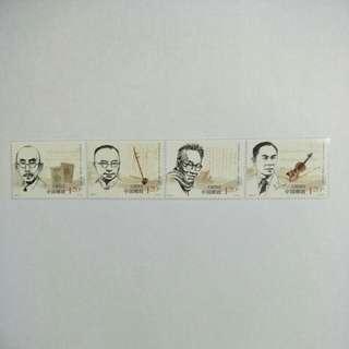 China 2012-4 Modern Musician