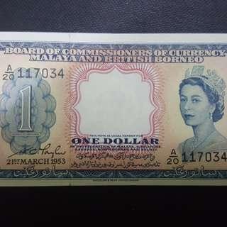 1 dollar queen