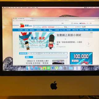 "iMac 2008 20"" with Magic Keyboard & Wireless Mighty Mouse"