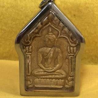 Thai Amulet Pu tim Phra Khun pai kuman 2514-2518