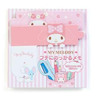 Sanrio 日本正版 My Melody Memo紙