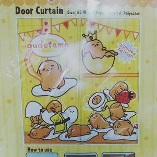 Gudetama Door Curtain 梳乎蛋 蛋王哥 門簾/掛簾(香港版)