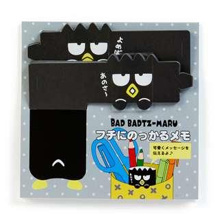 Sanrio 日本正版 Badbadtzmaru XO Memo紙