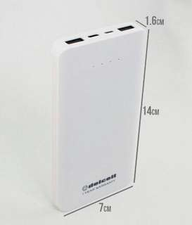 Power Bank Compact 10500 White Free USB CAR CHARGER