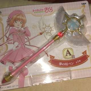 Cardcaptor Sakura: Clear Card Arc Ichiban Kuji Prize A - Dream Wand Pen