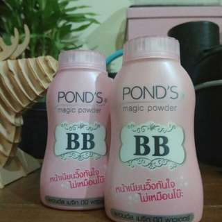 POND'S BB POWDER ORIGINAL 100% THAILAND