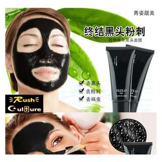 [BRAND NEW] [HIGH QUALITY] MIRACLE Black Mask Blackhead Remover Black Mud Deep-Cleansing Purifying Peel Acne Face Mask