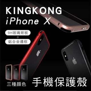iPhone X/iPhone 8+手機款 photo case