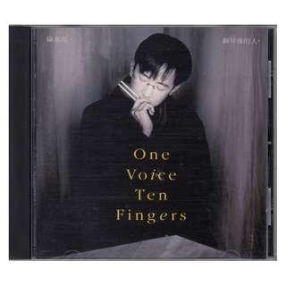 伦永亮 Lun Yong Liang: <One Voice Ten Fingers - 钢琴后的人> 1993 CD  (星,马SM版)