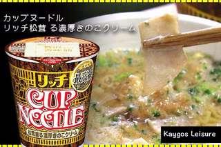日本限定合味道新品芝士忌廉松茸杯麵
