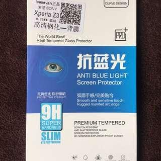 Sony Xperia Z3 9H抗藍光抗指紋鋼化玻璃背膜