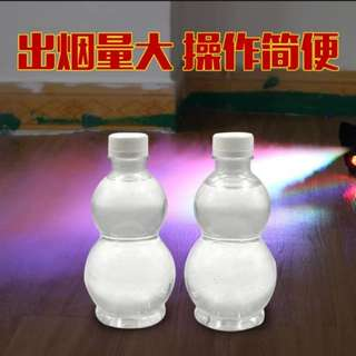 (4瓶/4bottles) 煙霧機濃縮煙油400ml補充裝 (包Buyup自取) (party disco smoke oil refill)