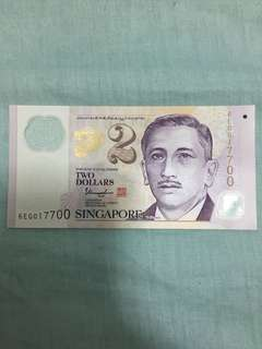 Singapore Portrait Series $2 Dollars Banknote Polymer