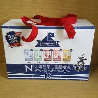 Neogence Rhapsody in Blue Mask Box 35pcs