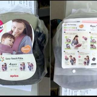 Aprica 4way carrier (日本)