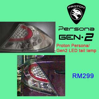 Proton Persona/Gen2 LED tail lamp