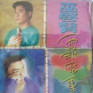 Sing yao big brother Eric Moo brand new 新搖阿哥 巫啟賢 愛那麼重 全新