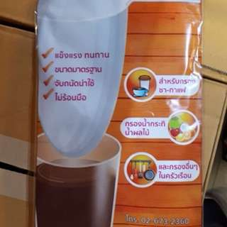 Filter bag / Saringan Teh original Thailand