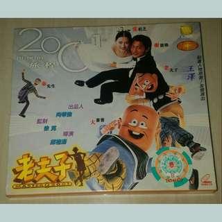 VCD Movie: Master Q 2001 老夫子
