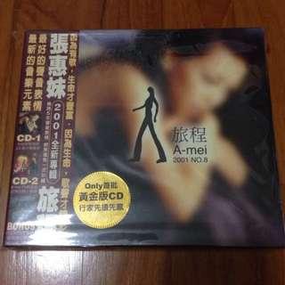 張惠妹 Amei 旅程 CD (2 CD)