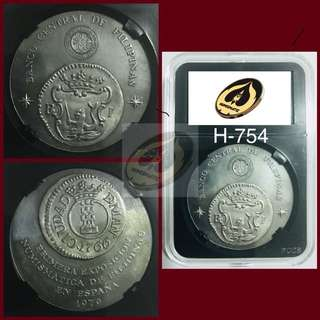 1979 BSP Commemorative Medal of 1st Ever Philippines Coin, 1766 Barilla