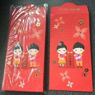 2018 DBS Treasures angpow packets