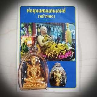 Thai Amulet - Phra Khun Paen (Warrior)