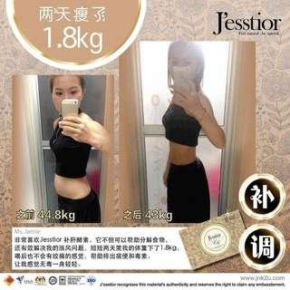 Jesstior Enzyme