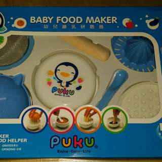 Brand New Baby Food Maker
