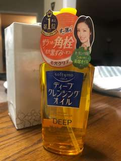 Softymo deep cleansing oil