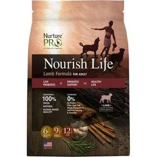 nurture pro norish life lamb