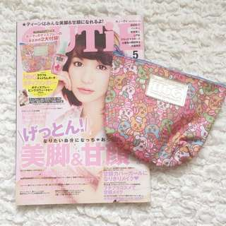 🔵Authentic HBG Pastel Pouch with Japanese Magazine