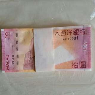 全新直版:澳門紙幣 大西洋銀行 👍媽祖像太靚號碼: 信號碼👉 100張👉2005年出版