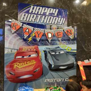 Lightning Mcqueen scene setter for party