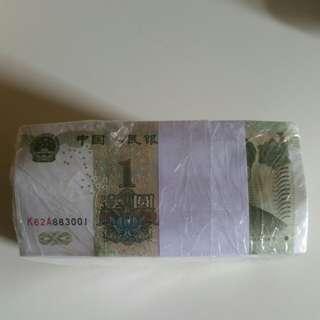 中國紙幣1元👍1仟張::靚號碼: 信號碼 第二代 1999年 出版👉 圖像毛澤東主席1893-1976年