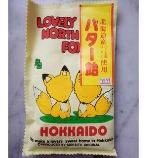 北海道布袋糖x2
