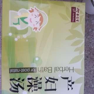 Herbal bath for post-natal