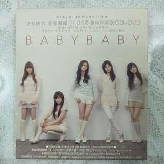🚚 少女時代-Baby Baby首張專輯台壓2008亞洲特別新版CD+DVD