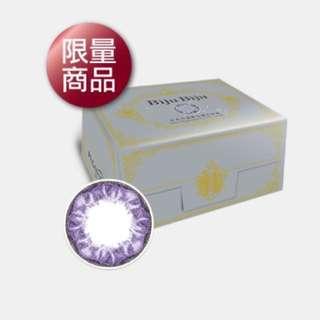 Limited Edition Taiwan Contact lenses - Pegavision