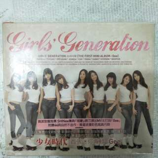 🚚 少女時代-首張迷你專輯Gee(台壓版)