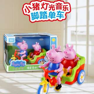 Peppa pig toy /peppa pig electric tricycle /got music