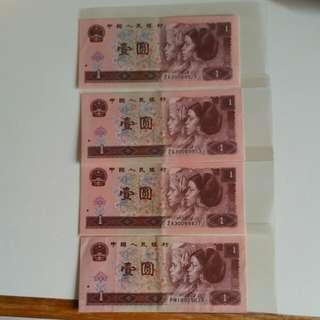 全新中國錢幣1996年👉有摺👈👉 侗族:瑤族人物頭像👉 國旗五星滿版水印👍背面長城👉共4張