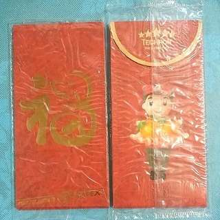 2018 Sealed 6 pcs Caltex Petrol Red Packets - Year Of Dog