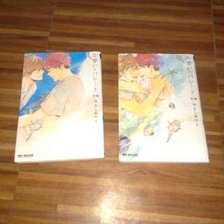 Kataomoi To Parade  Manga Set
