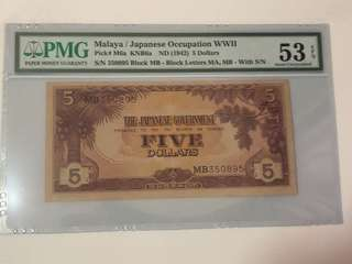 Malaya Japanese Occupation $5 MB350895 PMG 53 EPQ