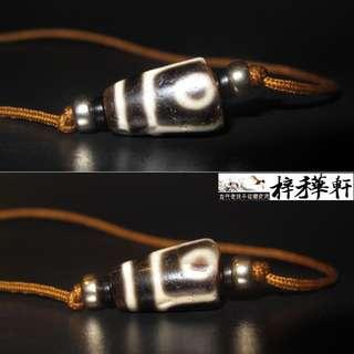 【天珠】藏傳千年至純頂級咬色雙線老九眼天珠斷珠