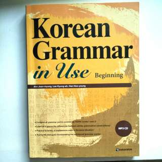 Korean Grammar in use (Beginning) [Includes CD]