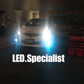 Honda Civic LED Headlights