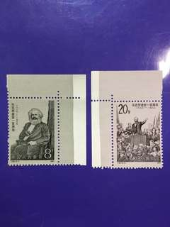 J90 1983 China Mint Stamp Set