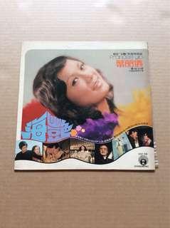 12寸黑膠唱片(有刮花